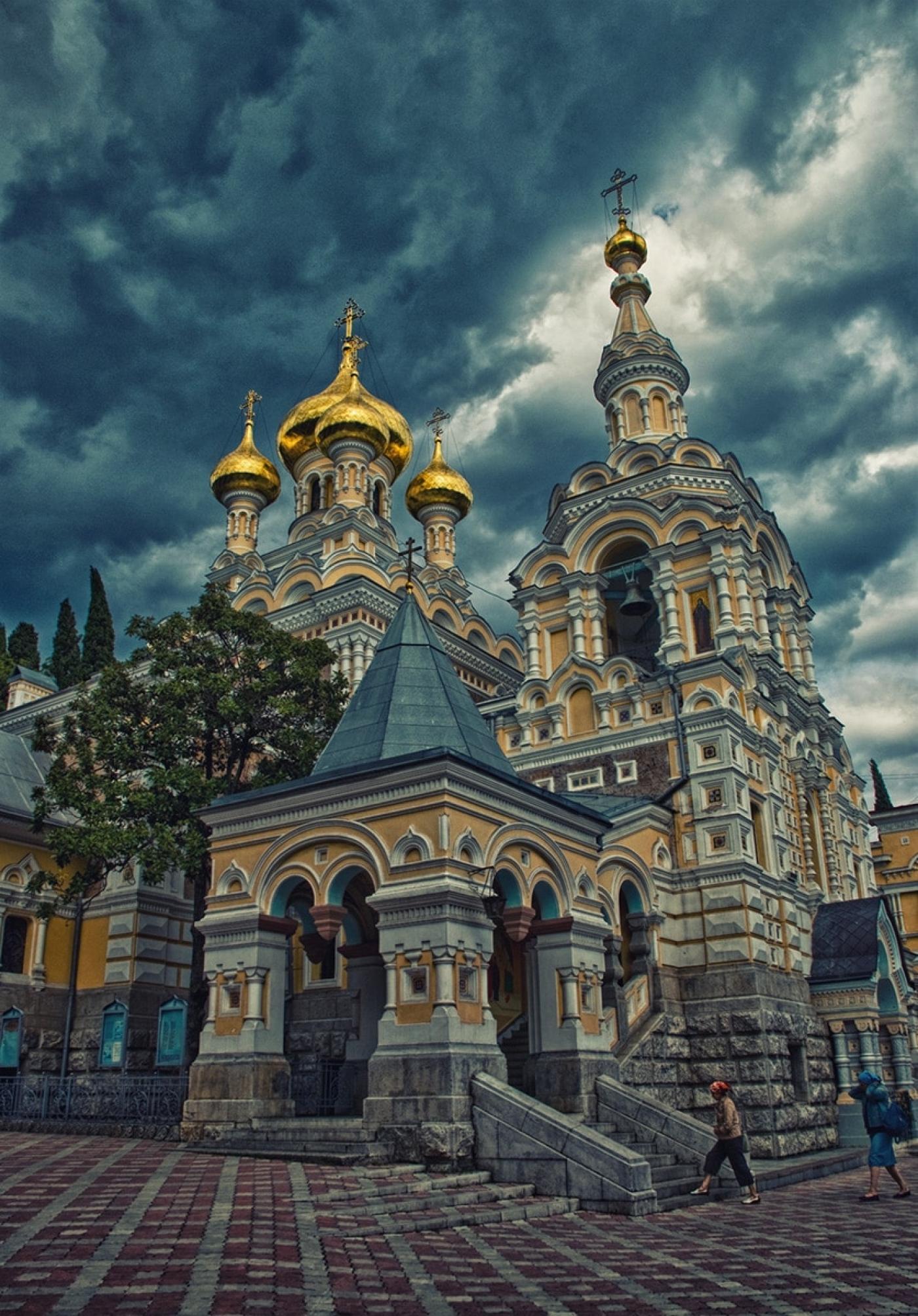 Yalta Crimea · Ялта Крым Россия