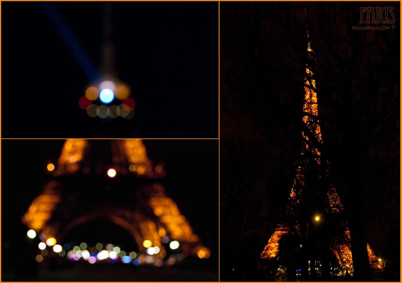 Paris France · Париж Франция